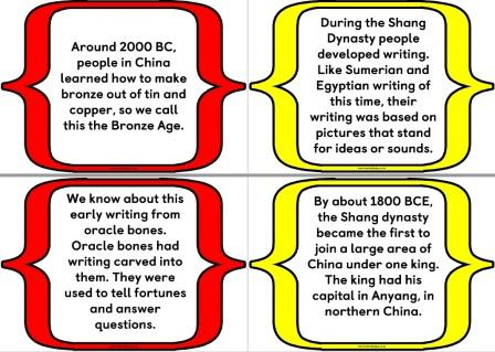 Free printable Shang Dynasty fact cards.  Ancient China free teaching resources.